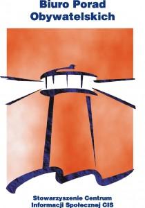 CIS-logo